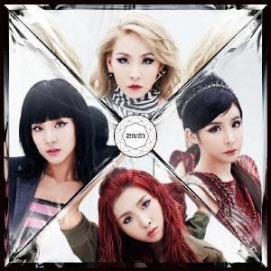 2NE1/CRUSH 【CD+DVD】