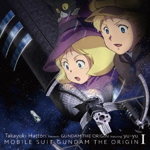 服部隆之 presents GUNDAM THE ORIGIN feat.yu-yu/星屑の砂時計 【CD】|esdigital
