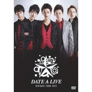 D☆DATE TOUR 2012 〜DATE A LIVE〜 【DVD】|esdigital
