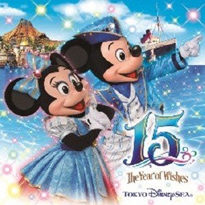 (ディズニー)/東京ディズニーシー 15周年 ザ・イヤー・オブ・ウィッシュ ミュージック・アルバム 【CD】 esdigital