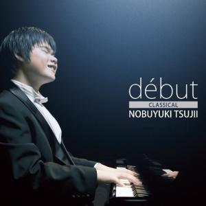 辻井伸行/debut =CLASSICAL= 【CD】