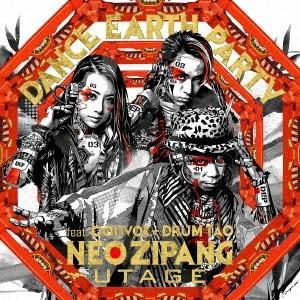 種別:CD 発売日:2016/08/03 収録:Disc.1/01.NEO ZIPANG〜UTAGE...