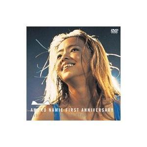 AMURO NAMIE FIRST ANNIVERSARY 1996 【DVD】