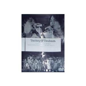 タッキー&翼「Hatachi」deデビューGiants Hits Concert with all ジャニーズJr./タッキー&翼「Hatachi」deデビュー Giant Hits Concert ....|esdigital