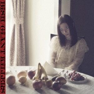 種別:CD 発売日:2017/06/28 収録:Disc.1/01.GiANT KiLLERS(4:...