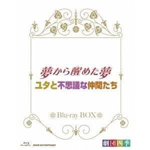 種別:Blu-ray 発売日:2011/12/22 説明:「夢から醒めた夢」 この世と違う別の世界に...