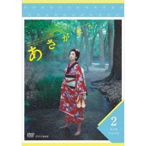 連続テレビ小説 あさが来た 完全版 DVD BOX2 【DVD】