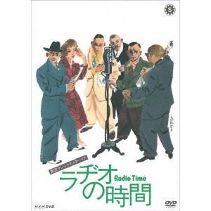 種別:DVD 発売日:2016/05/27 説明:解説 東京サンシャインボーイズの代表作!後に映画化...