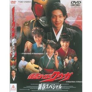 種別:DVD 発売日:2001/11/21 販売元:東映ビデオ カテゴリ_映像ソフト_映画・ドラマ_...