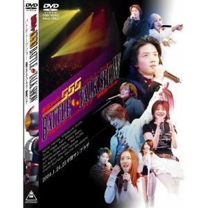 仮面ライダー555 バトル トークショー  DVD
