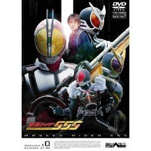仮面ライダー555(ファイズ) VOL.10 【DVD】