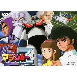 マジンガーZ VOL.1 【DVD】の関連商品1