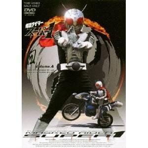 仮面ライダー スーパー1 VOL.4 【DVD】の関連商品1