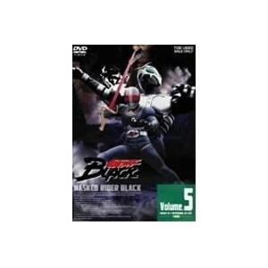 仮面ライダー BLACK VOL.5 【DVD】