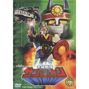 太陽戦隊サンバルカン VOL.4 【DVD】