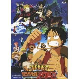 種別:DVD 発売日:2006/07/21 収録:Disc.1/01.サヤエンドウ 説明:解説 今度...