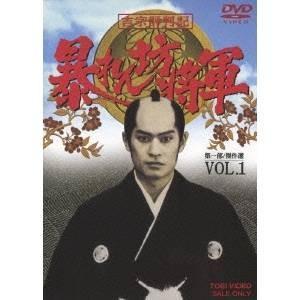 種別:DVD 発売日:2006/10/21 説明:足掛け26年にも及んだシリーズの記念すべき第1話。...