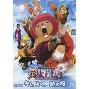 種別:DVD 発売日:2008/07/21 説明:『ワンピース THE MOVIE エピソード オブ...
