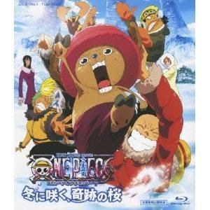 種別:Blu-ray 発売日:2010/01/21 説明:『ワンピース THE MOVIE エピソー...