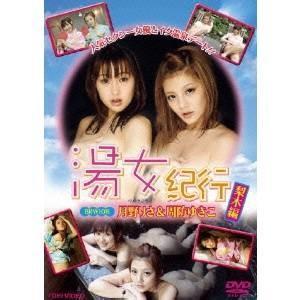 種別:DVD 発売日:2011/01/21 説明:日本を代表する人気AV女優が集まったユニットBRW...