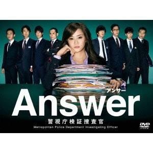 種別:DVD 発売日:2012/10/21 説明:容疑者逮捕から始まる新感覚ミステリー。/科学捜査が...
