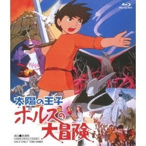 種別:Blu-ray 発売日:2013/12/06 説明:解説 総作画枚数150,000枚!/古代北...