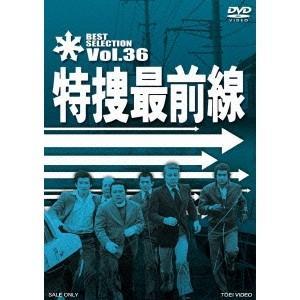 種別:DVD 発売日:2014/03/14 説明:『特捜最前線 第236話 深夜便の女!』 ここのと...