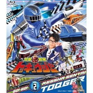 烈車戦隊トッキュウジャー VOL.2 【Blu-ray】