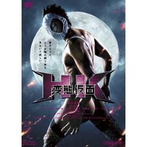 HK 変態仮面 【DVD】