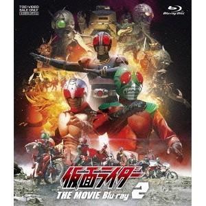 仮面ライダー THE MOVIE Blu-ray 2 【Blu-ray】