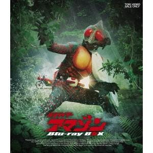 仮面ライダーアマゾン Blu-ray BOX 【Blu-ray】