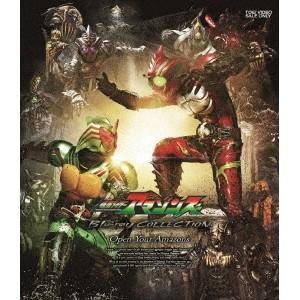 仮面ライダーアマゾンズ Blu-ray COLLECTION 【Blu-ray】