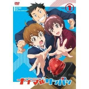 ナナマル サンバツ VOL.1 【DVD】