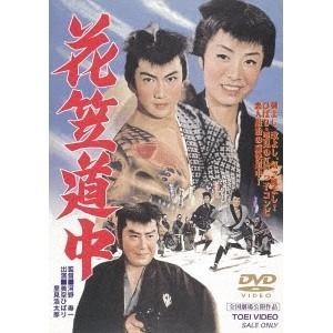 種別:DVD 発売日:2017/10/04 説明:解説 剣よし、歌よし、気ッ風よし!/ひばり・里見の...