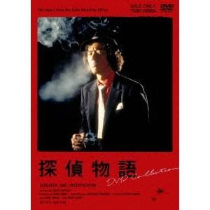 探偵物語 DVD Collection 【DVD】