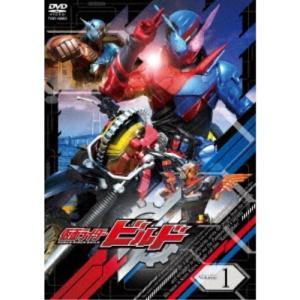 仮面ライダービルド Volume 1 【DVD】