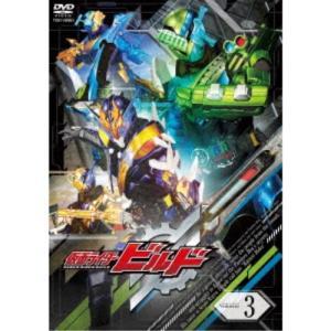 仮面ライダービルド Volume 3 【DVD】