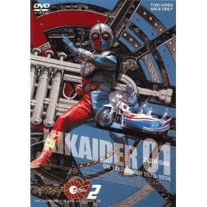 キカイダー01 2 【DVD】