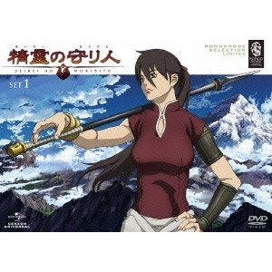 精霊の守り人 DVD_SET1 【DVD】