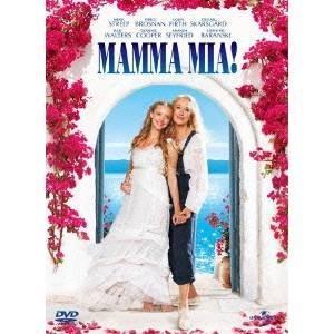 マンマ・ミーア! 【DVD】|esdigital