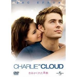 種別:DVD 発売日:2012/04/13 説明:解説 ハリウッドをリードする若手スター、ザック・エ...