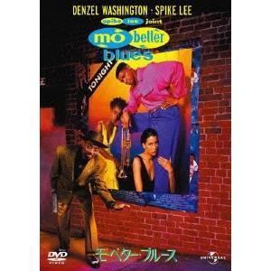 種別:DVD 発売日:2012/04/13 説明:解説 デンゼル・ワシントンと初コンビを組んだ音楽ド...