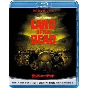 種別:Blu-ray 発売日:2012/04/13 説明:『ランド・オブ・ザ・デッド』 【史上最強・...