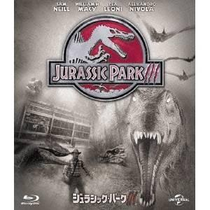 ジュラシック・パークIII 【Blu-ray】|esdigital