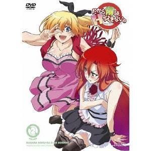 種別:DVD 発売日:2012/10/24 説明:シリーズストーリー エロには誰よりも忠実な男子高校...