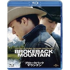 ブロークバック・マウンテン 【Blu-ray】の関連商品1