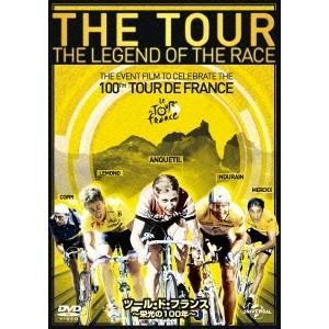 種別:DVD 発売日:2013/12/20 説明:『ツール・ド・フランス/栄光の100年』 ツール・...