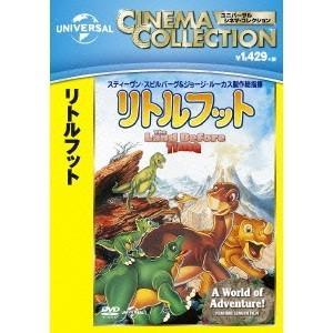 リトルフット 【DVD】 esdigital