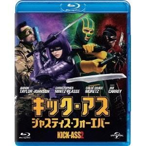 キック・アス ジャスティス・フォーエバー 【Blu-ray】|esdigital