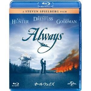 オールウェイズ 【Blu-ray】 esdigital